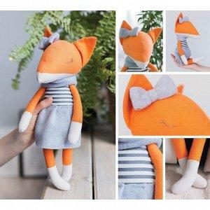 Мягкая игрушка «Лисичка», набор для шитья, 18 ? 22 ? 2.5 см