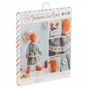 Мягкая игрушка «Домашняя лиса Истер», набор для шитья, 18 ? 22 ? 3.6 см