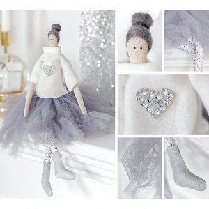 Интерьерная кукла «Мия», набор для шитья, 18.9 ? 22.5 ? 2.5 см