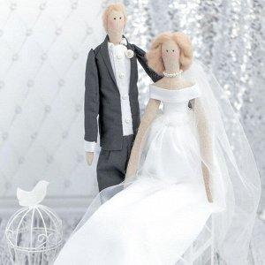 Свадебные куклы Mr&Mrs, набор для шитья, 18 ? 22 ? 3.6 см