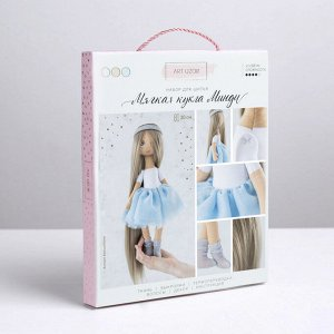 Интерьерная кукла «Минди», набор для шитья, 18 ? 22.5 ? 2.5 см