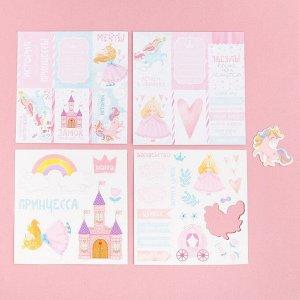 Фотоальбом «Наша принцесса». набор для создания. 15.7 ? 15.7 ? 2.5 см
