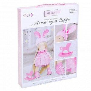 Интерьерная кукла «Паффи», набор для шитья, 18,9 ? 22,5 ? 2,5 см
