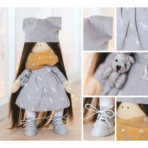 Интерьерная кукла «Софья», набор для шитья, 18.9 ? 22.5 ? 2.5 см