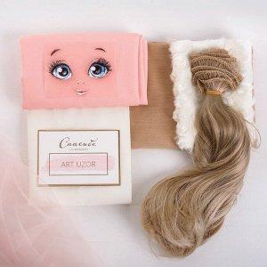 Интерьерная кукла «Шанталь», набор для шитья, 18 ? 22.5 ? 3 см