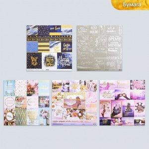 Набор бумаги для скрапбукинга «Карточки», 10 листов, 30.5 ? 30.5 см