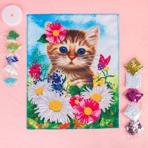 Вышивка бисером и пайетками «Котёнок», 28 ? 35 см. Набор для творчества