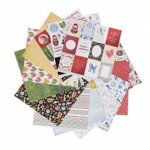 "Набор бумаги для скрапбукинга (13 листов) ""Красна девица"" 30,5х30,5 см, 190 гр/м2"