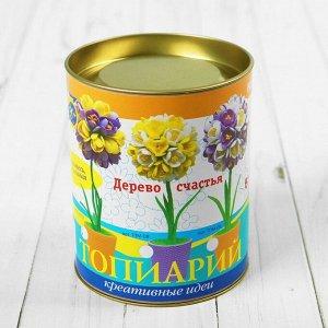 """Набор для творчества топиарий малый """"Крокусы"""", фиолетовый/жёлтый, 13 см"""