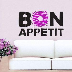 Наклейка?трафарет интерьерная Bon appetit. 47 ? 32 см