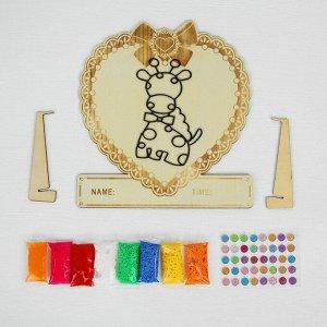 Аппликация шариковым пластилином в форме сердца «Жираф» 8 цветов по 4 г, подставка