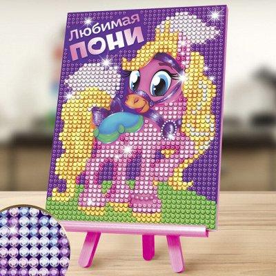 Поступление ковровой вышивки. Самый большой ассортимент💯. — *ПОСТУПЛЕНИЕ * Алмазная мозаика для детей 10х15 — Для творчества