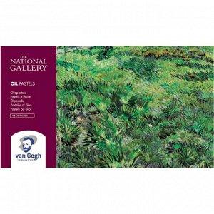 Пастель масляная художественная 12 цветов Royal Talens Van Gogh National Gallery