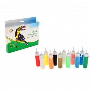 Краска по стеклу витражная, набор 12 цветов x 20 мл, экспоприбор, аппликация