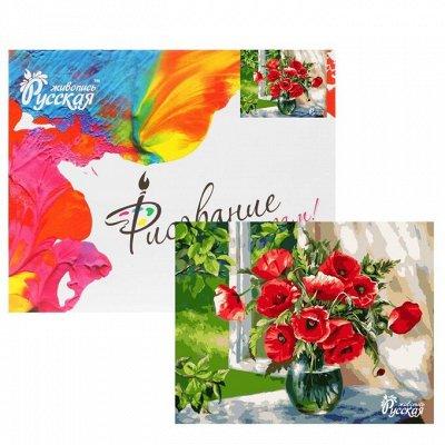 Витражные пленки для декора, товары для дома — Картины по номерам, большой формат