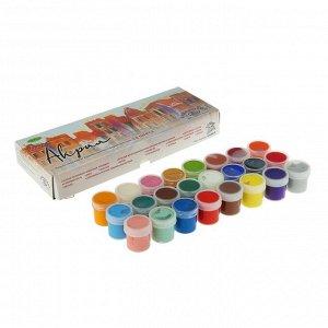 Краска акриловая, набор, 24 цветов х 20 мл, «Аква-Колор», 480 мл, художественно-оформительская, морозостойкая