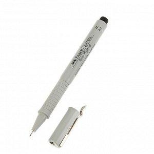 Ручка капиллярная для черчения и рисования Faber-Castell линер Ecco Pigment 0.2 мм, пигментная, черный 166299