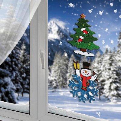 🎄Волшебство! Елочки! *★* Новый год Спешит! ❤ 🎅 — Гелиевые наклейки 19 рублей   — Все для Нового года