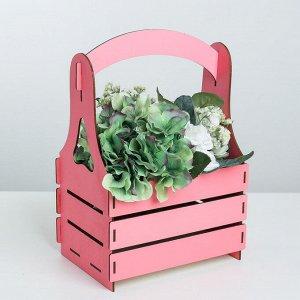 Кашпо флористическое, розовый, 15 ? 21 ? 31.5 см