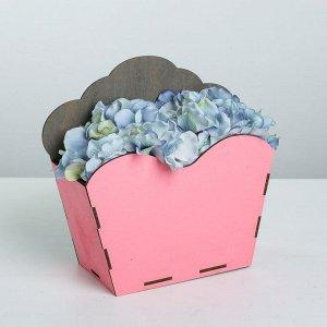 Кашпо флористическое, розовый, 21.8 ? 9 ? 20.5 см