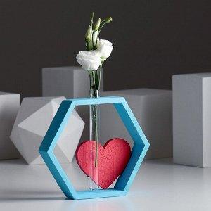 """Рамка-ваза для цветов """"Шестигранник с сердцем"""", цвет бирюзовый, 22 х 4 х 22 см"""