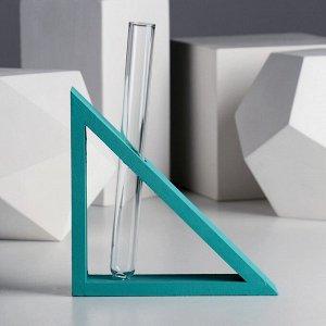 Рамка-треугольник 16 х 16 см, бирюзовый