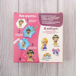 Аквамозаика для детей «Принцессы»