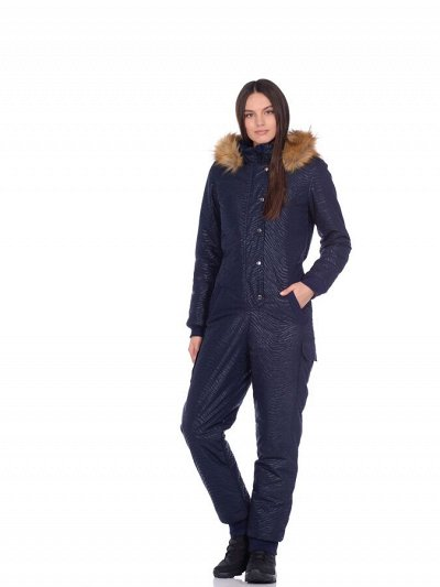 Зимняя и демисезонная верхняя одежда всем-3 — Женские зимние комбинезоны — Демисезонные куртки