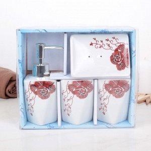 Набор аксессуаров для ванной комнаты «Роза», 4 предмета (дозатор 300 мл, мыльница, 2 стакана)