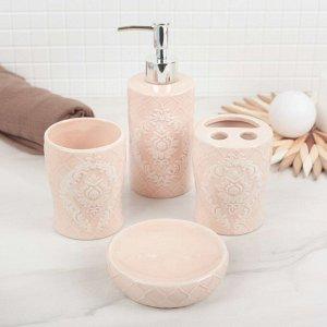 Набор аксессуаров для ванной комнаты Доляна «Орхидея», 4 предмета (дозатор 350 мл, мыльница, стакан), цвет розовый