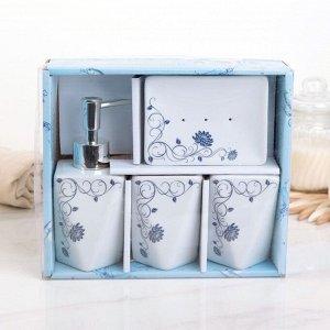 Набор аксессуаров для ванной комнаты «Пейзаж. Сад», 4 предмета (дозатор 250 мл, мыльница, 2 стакана)