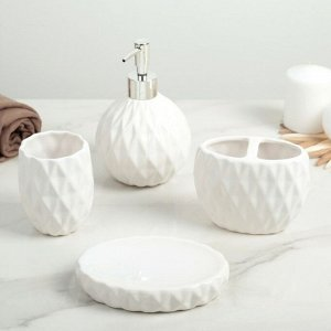"""Набор аксессуаров для ванной комнаты, 4 предмета """"Камелия"""", цвет белый"""