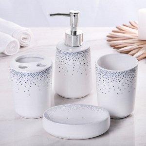 Набор аксессуаров для ванной комнаты «Брызги», 4 предмета (дозатор 300 мл, мыльница, 2 стакана)