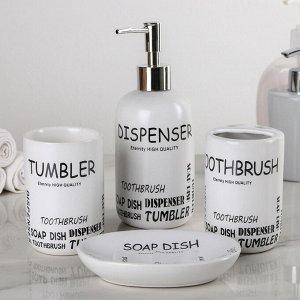 Набор аксессуаров для ванной комнаты «Надписи», 4 предмета (дозатор 400 мл, мыльница, 2 стакана), цвет белый