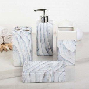 Набор аксессуаров для ванной комнаты «Мрамор», 4 предмета (дозатор 380 мл, мыльница, 2 стакана)