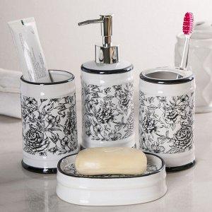 Набор аксессуаров для ванной комнаты «Пионы», 4 предмета (дозатор 300 мл, мыльница, 2 стакана), цвет МИКС