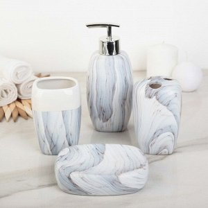 Набор аксессуаров для ванной комнаты «Дымчатый мрамор», 4 предмета (дозатор 600 мл, мыльница, 2 стакана)
