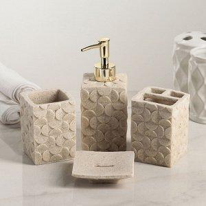Набор аксессуаров для ванной комнаты «Букет», 4 предмета (дозатор 100 мл, мыльница, 2 стакана), цвет бежевый