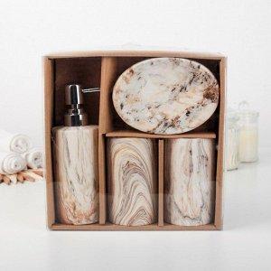 Набор аксессуаров для ванной комнаты «Преображение камня», 4 предмета (дозатор 400 мл, мыльница, 2 стакана)
