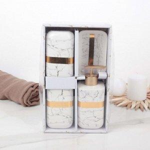 Набор аксессуаров для ванной комнаты «Кохалонг», 4 предмета (мыльница, дозатор для мыла, 2 стакана)