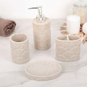 Набор аксессуаров для ванной комнаты «Чешуйка», 4 предмета (дозатор, мыльница, 2 стакана)