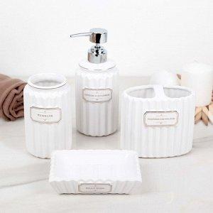 Набор аксессуаров для ванной комнаты «Классика», 4 предмета (дозатор 350 мл, мыльница, 2 стакана), цвет белый