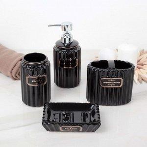 Набор аксессуаров для ванной комнаты «Классика», 4 предмета (дозатор 350 мл, мыльница, 2 стакана), цвет чёрный