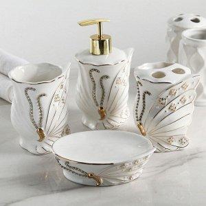 Набор аксессуаров для ванной комнаты «Бабочка», 4 предмета (дозатор, мыльница, 2 стакана)