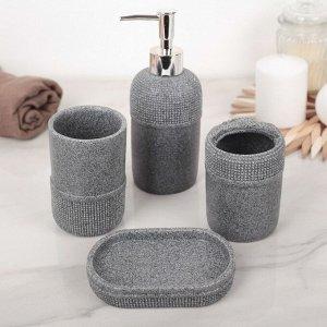 Набор аксессуаров для ванной комнаты «Лоск», 4 предмета (дозатор 200 мл, мыльница, 2 стакана)