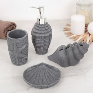 Набор аксессуаров для ванной комнаты «Морской», 4 предмета (дозатор 200 мл, мыльница, 2 стакана)
