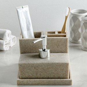Набор аксессуаров для ванной комнаты, 4 предмета (дозатор, мыльница, 2 стакана), цвет бежевый