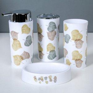 Набор аксессуаров для ванной комнаты «Осень», 6 предметов (дозатор, мыльница, 2 стакана, ёршик, ведро)