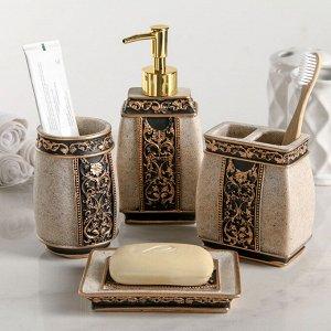 Набор аксессуаров для ванной комнаты «Индийский слон», 4 предмета (дозатор, мыльница, 2 стакана)