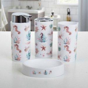 Набор аксессуаров для ванной комнаты «Бриз», 6 предметов (дозатор, мыльница, 2 стакана, ёршик, ведро)